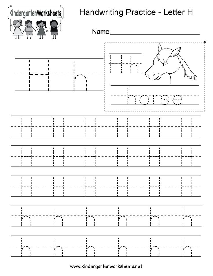 letter h writing practice worksheet this series of handwriting alphabet worksheets can also be. Black Bedroom Furniture Sets. Home Design Ideas