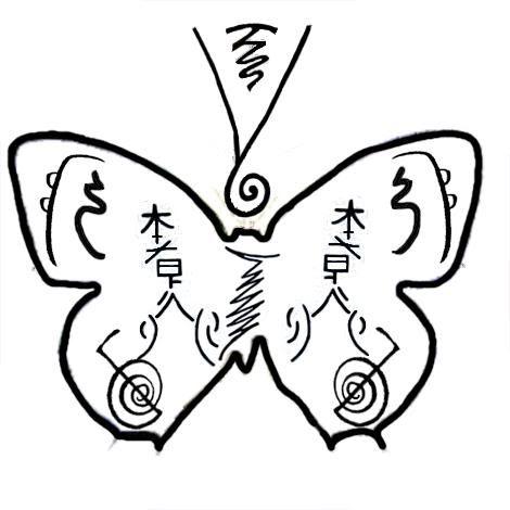 Reiki tattoo