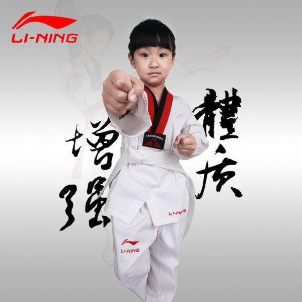 Li Ning Youth Taekwondo Clothing Suit