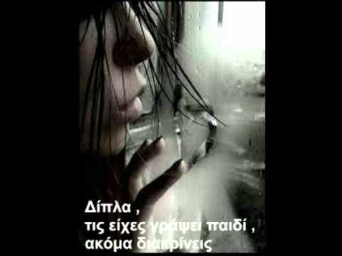 Β Nταρλαγιάννης - YouTube