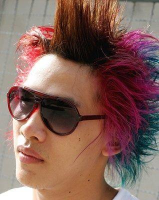 Rainbow Shag Hair - Wild Hair Color Pictures [Slideshow]