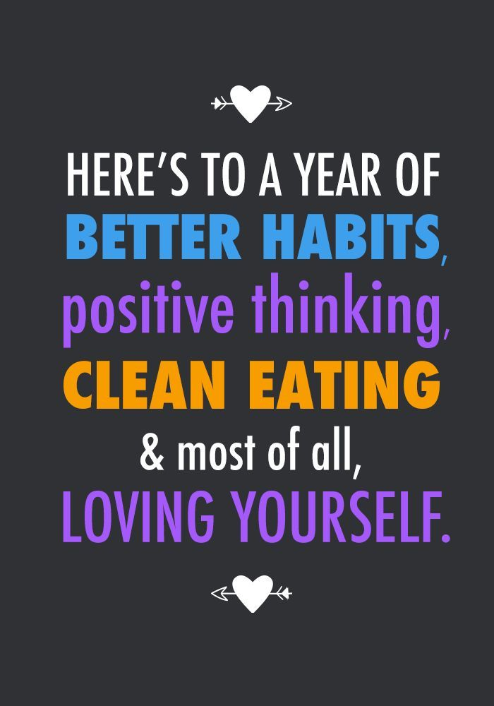 Here's to our best year yet! motivation // motivational quotes // quotes // fitspo // fitspiration // exercise // fitness // 21 day fix // fitness // workout: