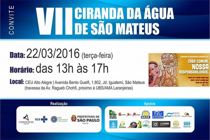 Na próxima terça-feira, 22, Dia Mundial da Água, o Instituto Trata Brasil participa da VII Ciranda da Água de São Mateus, na Zonal Leste de SP, juntamente com outros especialistas em saneamento e autoridades responsáveis pelo tema na região .