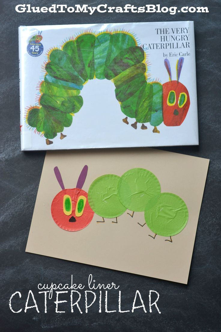 A cupcake liner caterpillar craft! Based on the book The Hungry Caterpillar, makes a great spring preschool craft!
