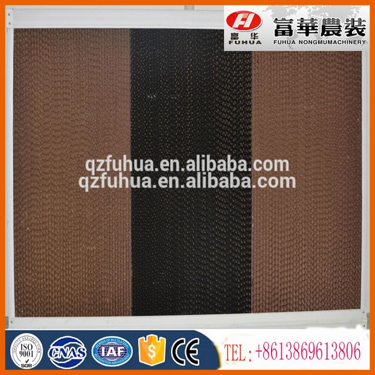 poultry house equipment cooling pad/cooling system