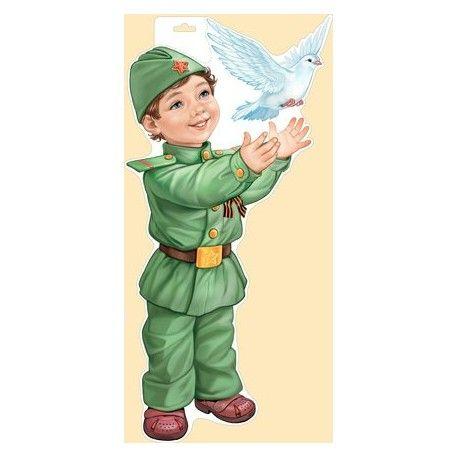 Картинки с 23 февраля с голубями, днем рождения