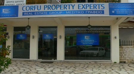 Open all year round. Monday to Friday 10-2 opposite Diellas on Acharavi High Road. http://www.corfupropertyexperts.com/