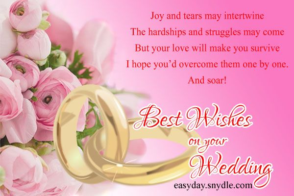 Wedding Gift Card Sayings: Wedding Wishes, Messages, Wedding Quotes And Greetings