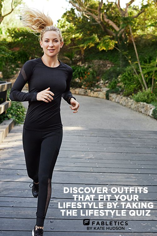 Fabletics by Kate Hudson. A curated collection of Activewear that is a buy now and wear forever. For A Limited Time Only from October 23rd 2015 to November 13th 2015 Get Your First Outfit for $25 Free Shipping. Discover outfits that fit your lifestyle by taking our Lifestyle Quiz to take advantage of this offer!