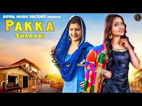 Pakka Sharabi Ruchika Jangid Suneel Chaudhary Aarju Dhillon New Haryanvi Songs Haryanavi 2019 Youtube Royal Music Songs Music Factory