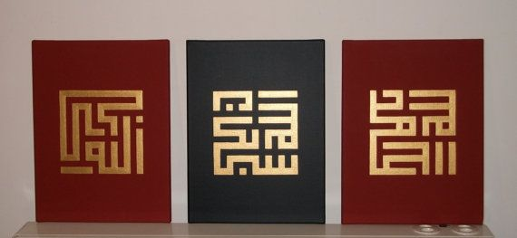 Set of 3 Islamic Kufi style paintings on canvas