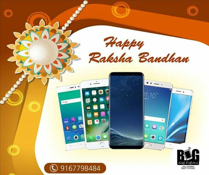 Present you sister with a perfect gift this rakshabandhan. 0% down payment. Offer valid for credit card ,& Bajaj EMI Card Our Top Brands include #samsung, #Apple, #vivo, #gionee, #asus, #philips  #biglittlecollection #Panaji