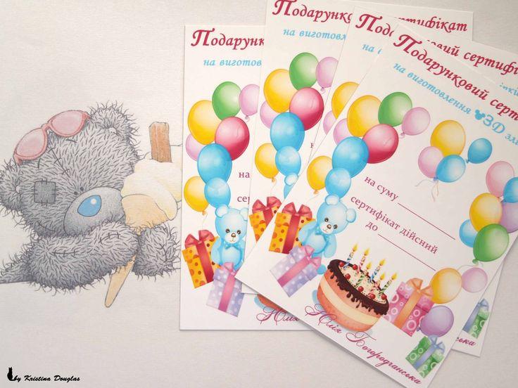 Бирочки, этикетки, визитки под заказ с Вашими данными. Нанесение любого текста, рисунка по Вашему желанию! Разработка дизайна бесплатно!