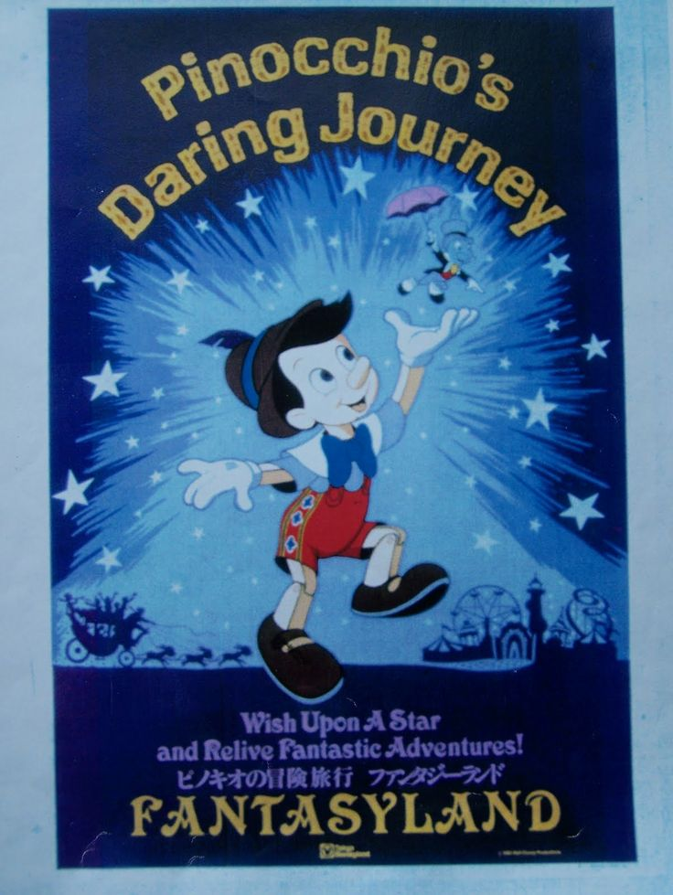 disneyland world journey The ultimate disney world planning guide by tracyl8_wp // april 22, 2017 // no comments although this post contains affiliate links (which means i receive a commission for purchases made through the link), i was not paid for this post and all opinions expressed are my own.