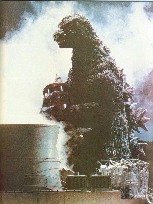 Godzilla (1984)