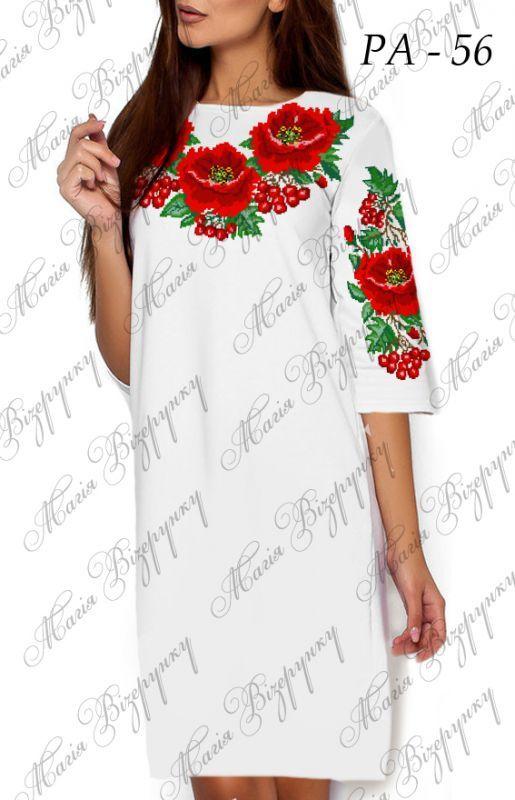 35f987421b60c3 РАд-56. Заготовка до білої жіночої сукні en 2019   Сукні - заготовки ...