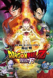 Dragon ball Z Revival of F was made by toei animation. I like this film because of it's action sequences. N.N
