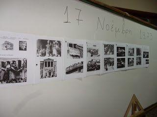 Πρώτη κασετίνα!: Επέτειος του Πολυτεχνείου