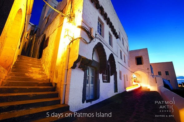 You have a five day holiday on #Patmos Island? Explore the top choices from Patmos Aktis Suites & Spa for ideal holidays!  http://blog.patmosaktis.gr/2013/05/5-days-on-patmos-island.html