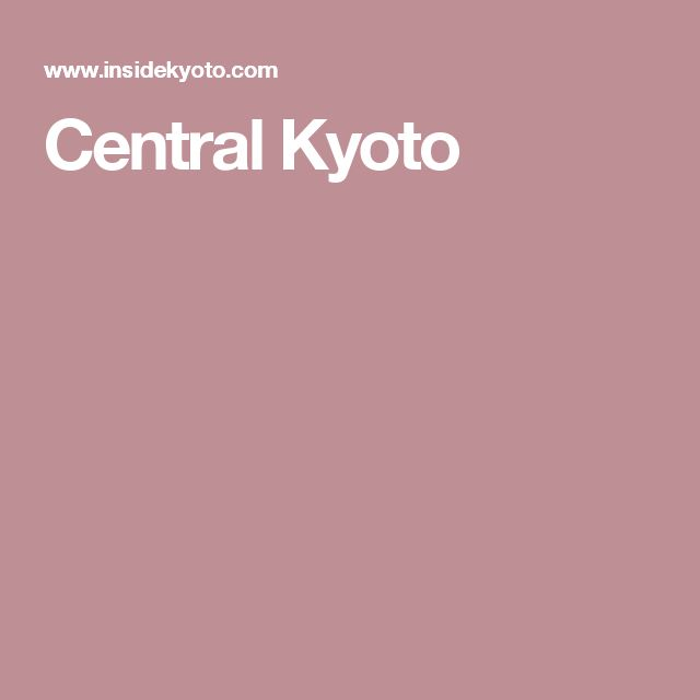 Central Kyoto