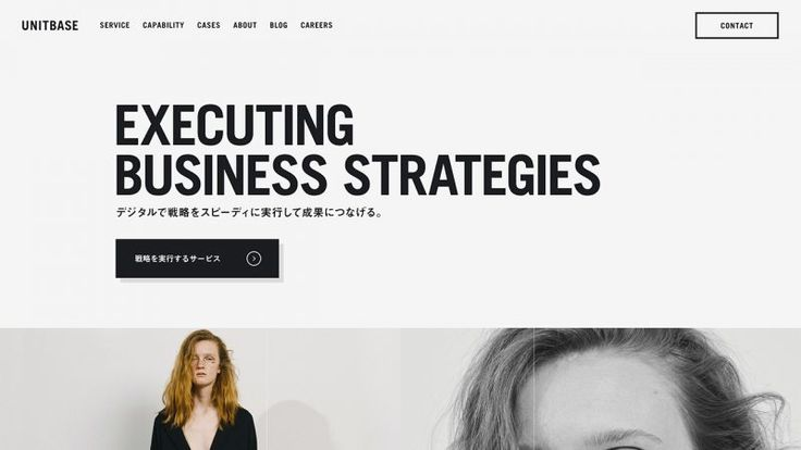#DOTD UNITBASE Inc. by UNITBASE Inc. #Japan #Website