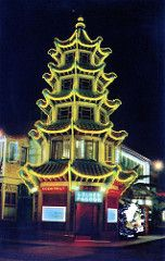 Golden Pagoda Restaurant Los Angeles CA (Edge and corner wear) Tags: vintage postcard pc restaurant cafe neon bright lights chinese pagoda sign chinatown los angeles ca california