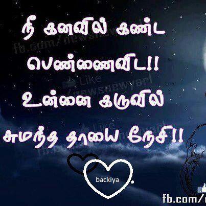amma kavithai amma kavithai pinterest html facebook and mothers