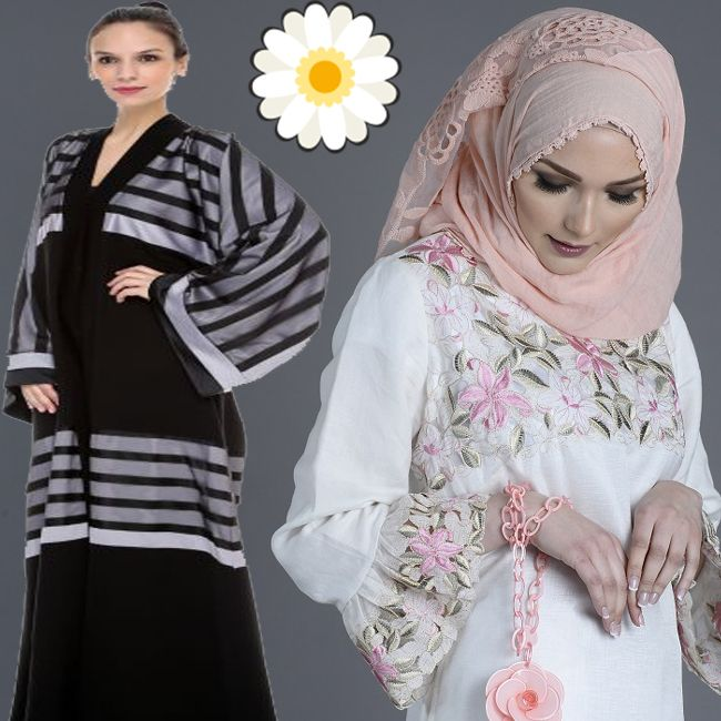 Buy a good Islamic clothing online for Muslim women at our site.