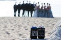 Wedding Giveaways - Win a Kustom Koozies Package for your wedding in this Sweepstakes.