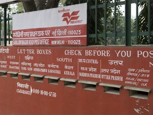 Slideshow : Here is the procedure - Here is how your PIN code is decided - The Economic Times