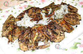 Alcachofas marinadas a la plancha con arroz.