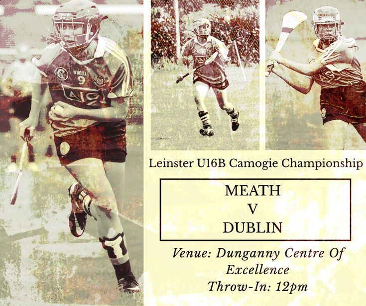 DUBLIN U16B CAMOGIE TEAM ANNOUNCED FOR OPENING LEINSTER CHAMPIONSHIP FIXTURE AGAINST MEATH