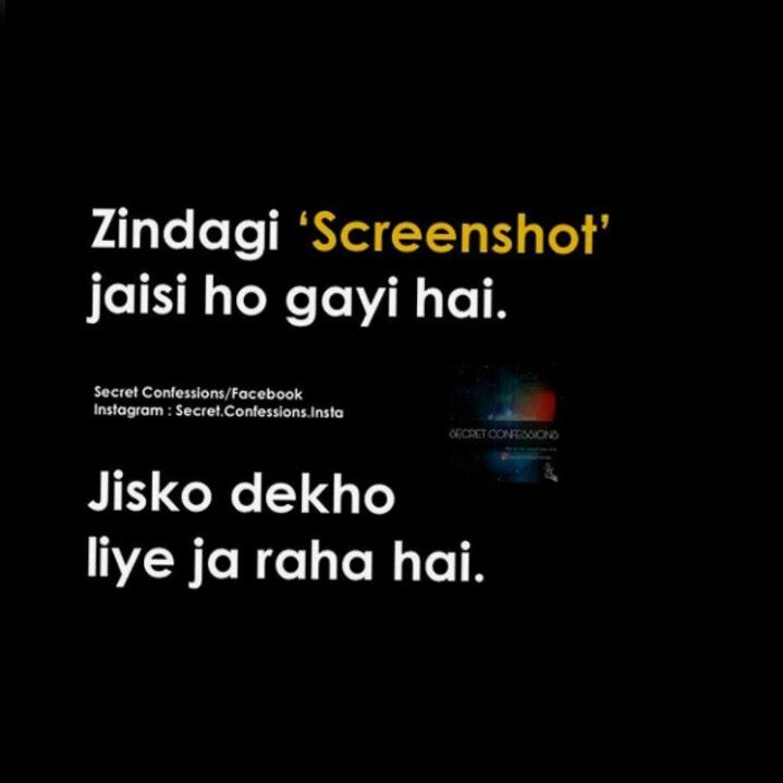 Pin By Nafih On Just Pinterest Hindi Quotes Quotes And Sad Quotes