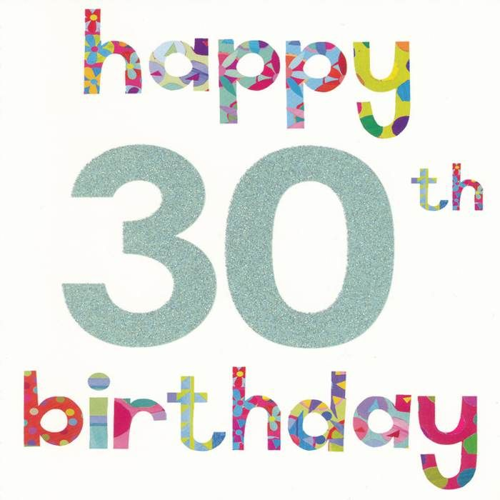 30 Funny Birthday Quotes: Happy 30th Birthday Images