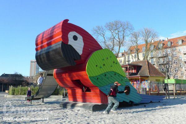 Детские игровые площадки мира - запись пользователя Александра (rodiosha48) в дневнике - Babyblog.ru
