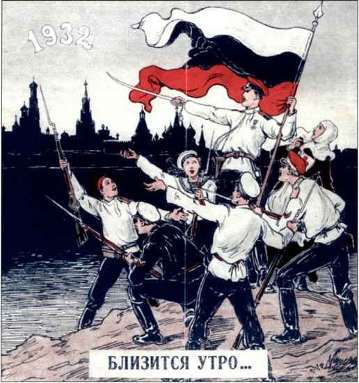 The Whites continued to dream about returning to a Russia free of Bolshevism. In this Illustration, soldiers of the Armed Forces of South Russia, including members of the Markov, Kornilov and Drozdovsky Divisions, finally reach the Kremlin in Moscow. (Chasevoi. 1932)
