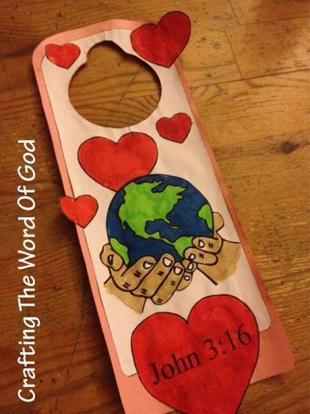 37 best valentines day crafts images on pinterest bible for Quick will template