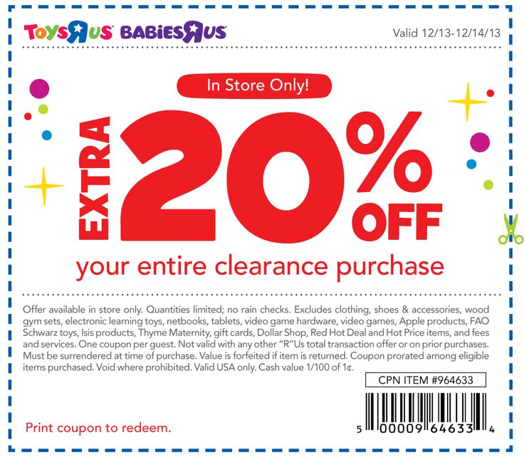 Toys r us coupons december 2019