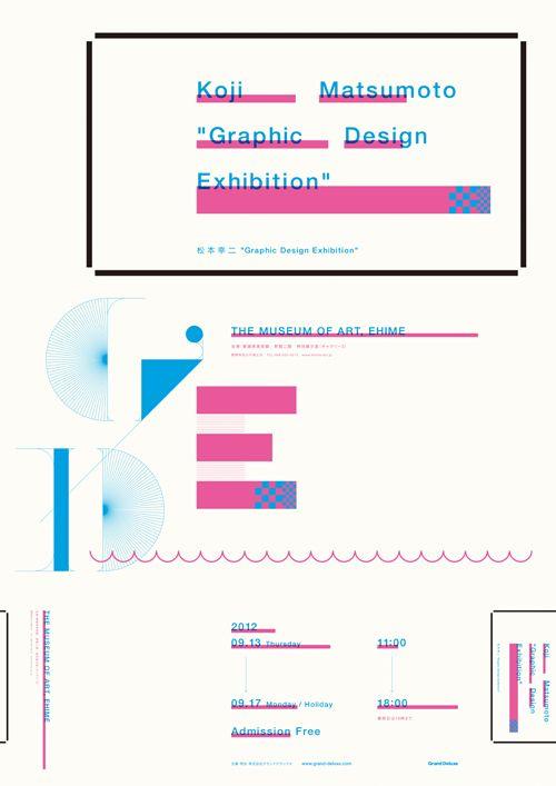 Japanese Poster: Graphic Design Exhibition. Koji Matsumoto / Grand Deluxe. 2012 - Gurafiku: Japanese Graphic Design