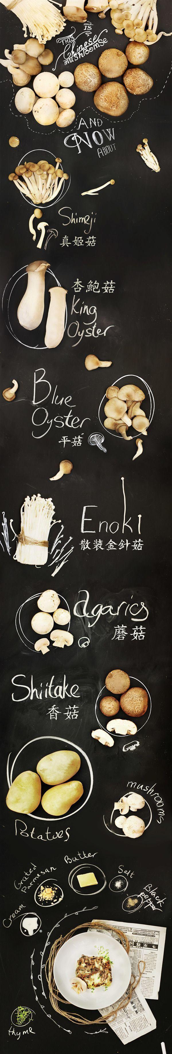 Chinese mushrooms by Kristina Behance.net/taratata ,  canon, food, mushrooms, foodphotography, fooddesign, foodstyle, foodstyling, foodmagazine, magazine, photoshop