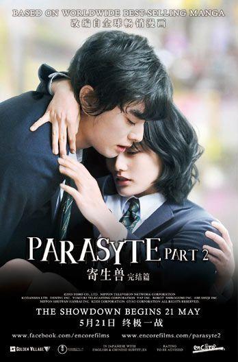 GV Plaza to marathon both live-action Parasyte movies in Singapore - http://sgcafe.com/2015/05/gv-plaza-marathon-live-action-parasyte-movies-singapore/