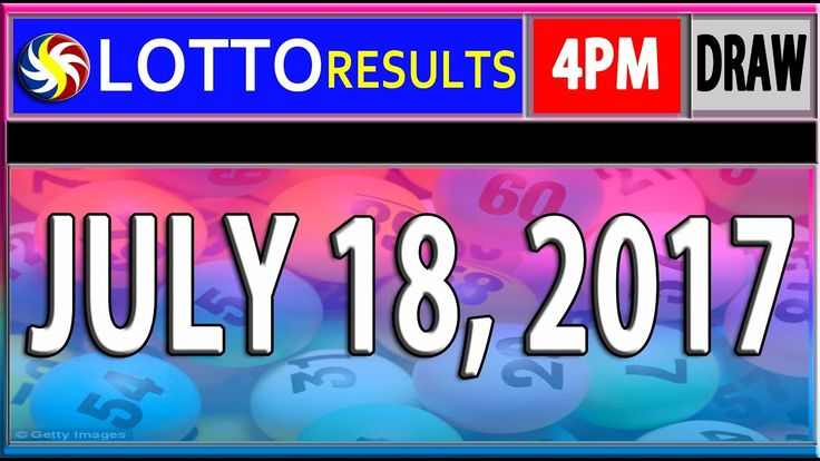 PCSO 4PM LOTTO RESULTS TODAY l JULY 18, 2017 (SWERTRES & EZ2 LOTTO)
