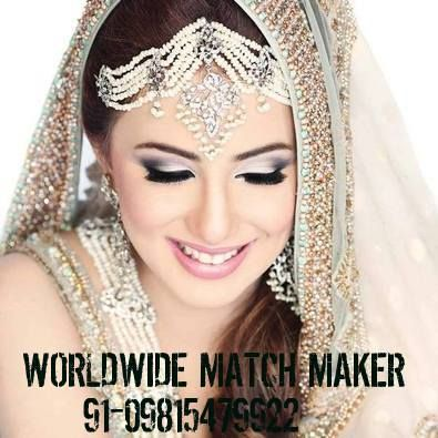 91-09815479922 With the Firm and Prosperous hands of GOD, Marriages are made in Heaven; still there are Some efforts and formalities that we have to Perform on Land at our own level call now 91-09815479922  WORLDWIDE MATCH MAKER 91-09815479922 = WORLDWIDE MATCH MAKER 91-09815479922   MARRIAGES ARE MADE IN HEAVEN BUT SEOLMNISE BY US. ANY CASTE ANY WHERE IN INDIA ANY RELIGION FOR BRIDE AND GROOM CONTACT NOW 09815479922   WEBSITE -http://worldwidematchmaker09815479922.webs.com/   (WORLD MOST…