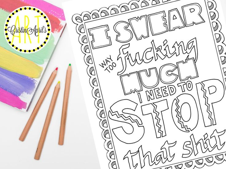 15 Best Colouring Pages Swear Words Images On Pinterest