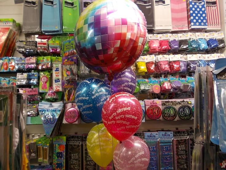 Look at this cool disco ball balloon!
