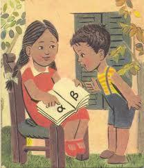 ΑΝΘΕΛΛΗΝΙΚΗ ΠΡΟΠΑΓΑΝΔΑ στα σχολικά μας βιβλία