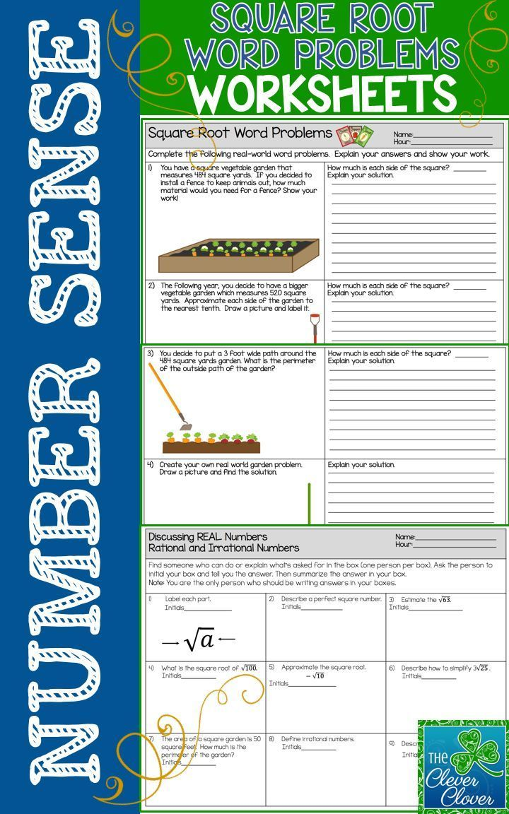 This Product Includes Two Activities To Be Used With The Number System The First Assignment Is A Fifteen Minu Word Problem Worksheets Root Words Word Problems Estimation word problems worksheets