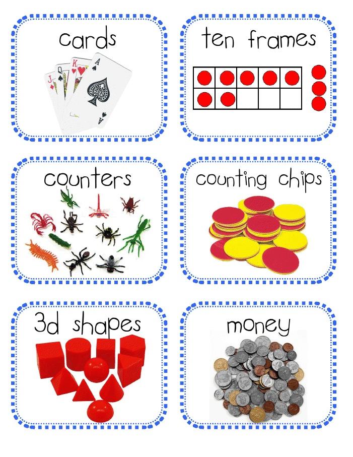 Free math manipulative labels!                                                                                                                                                                                 More