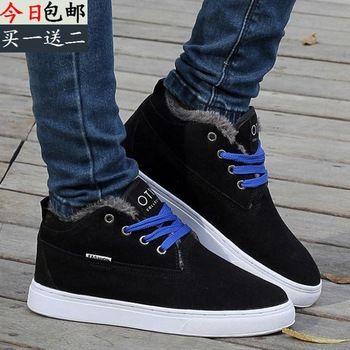 Мужская обувь для скейтбординга