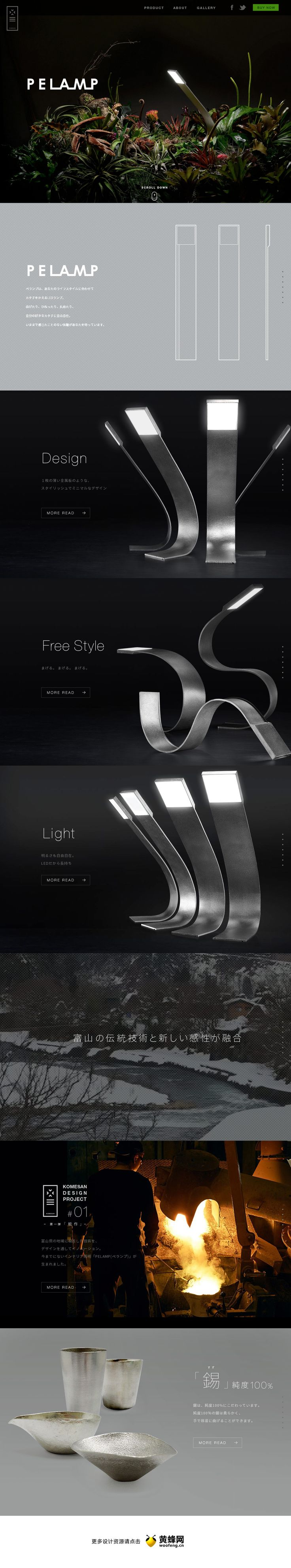 Komesan. Exquisite table lamp. (More design inspiration at www.aldenchong.com) #webdesign